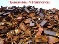 москва пункт приема металла