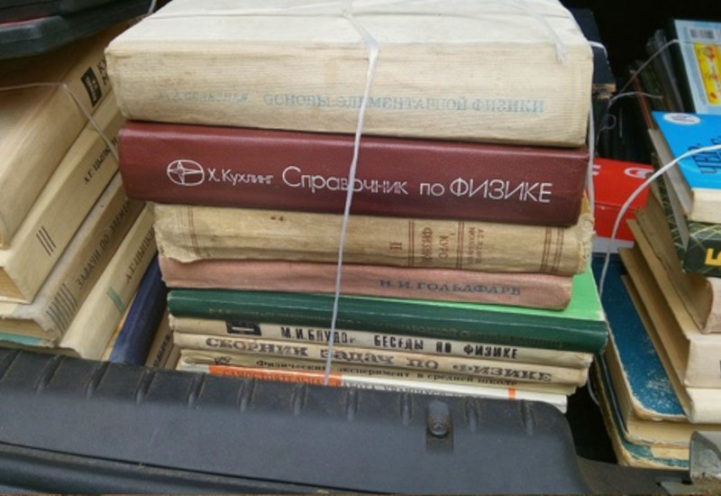 Прием книг в макулатуру харьков пункты приема макулатуры