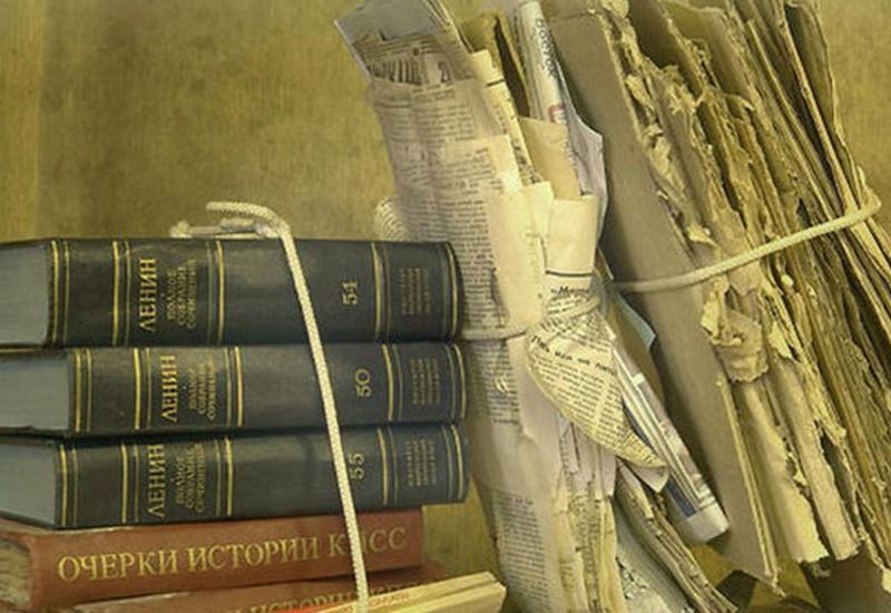 Макулатура старые книги прием картона в гатчине