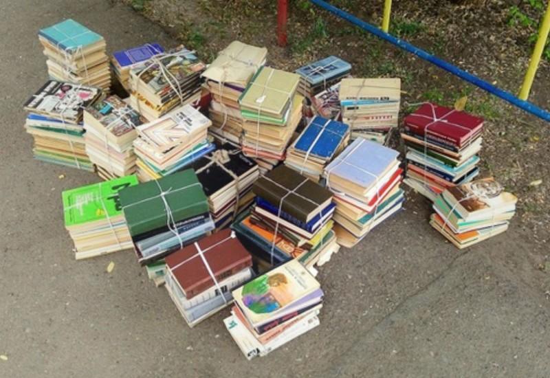 Сдать книги на макулатуру в краснодаре статья сбор макулатуры в школе